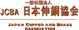 Japan Copper and Brass Association